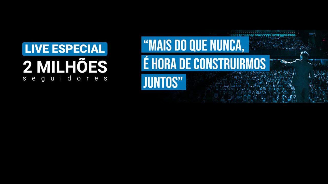 https://b8comunicacao.com.br/wp-content/uploads/2020/06/ricardo-amorim-1280x720.jpg